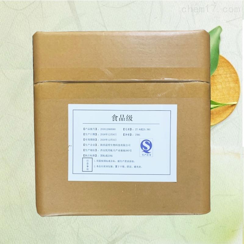 陕西香兰素生产厂家