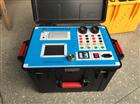 HQ-2000H全自動互感器綜合測試儀