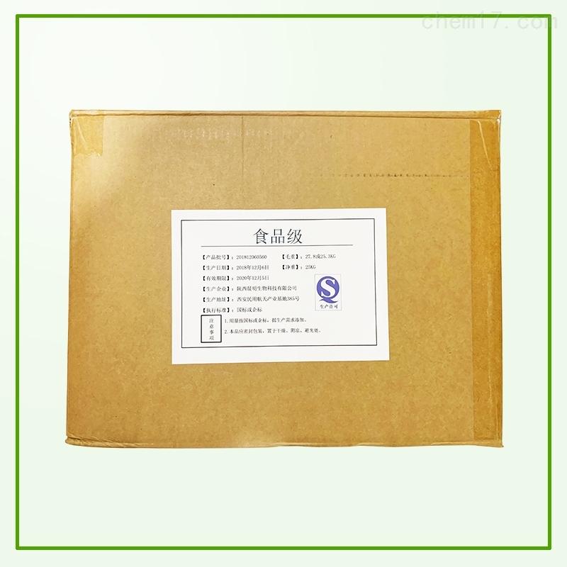 陕西超氧化物歧化酶生产厂家