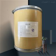 陕西果胶酶生产厂家