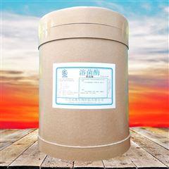 溶菌酶生產廠家價格