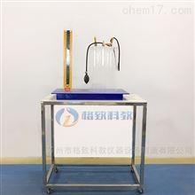 GZC017空气绝热指数测定装置