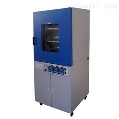 DZF-6500/DZF-6500D/DZF-6500LC大型立式真空干燥箱