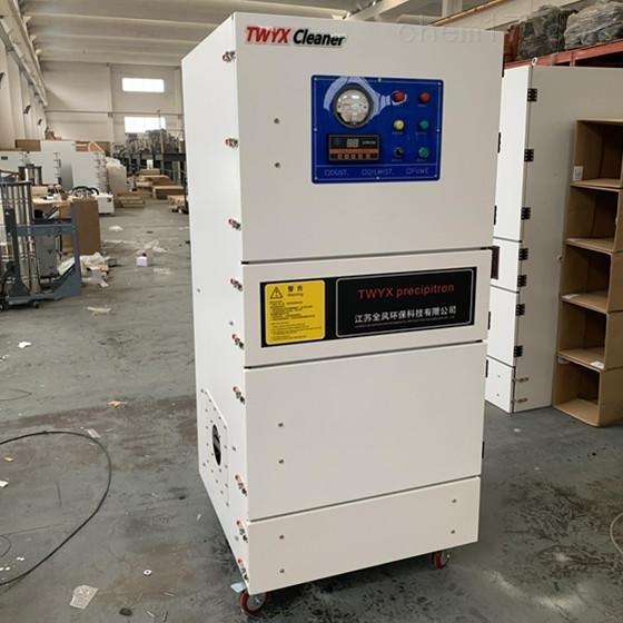 金属镁粉尘收集脉冲集尘机