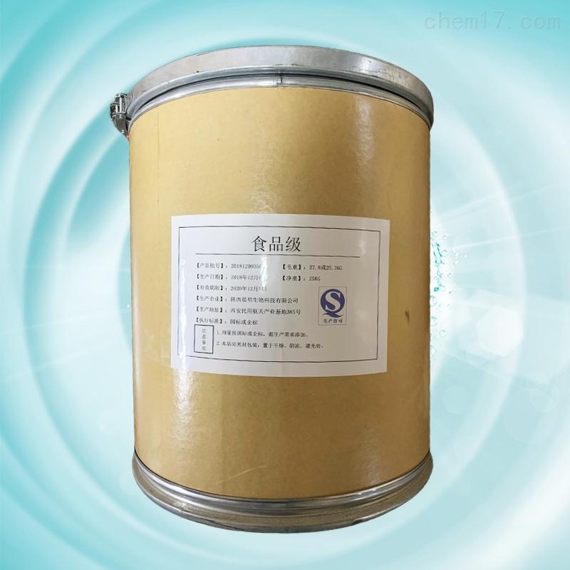 陕西纤维素酶生产厂家