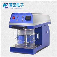 PY-Y816纸浆搅拌器纤维疏解标准解离器