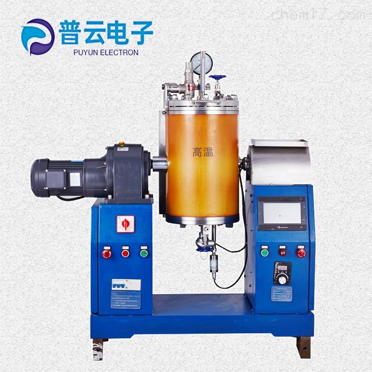 深圳普云PY-Y819电热蒸煮锅 高压蒸煮器 热水反应设备电热蒸煮锅酸碱法