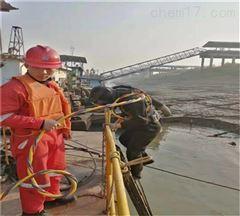 沉管广安市水下管道安装公司