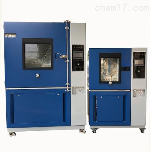 IP防護等級防塵試驗設備