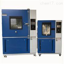 IP1X~IP6XIP防護等級防塵試驗設備
