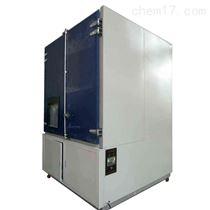 SC-020大型沙塵試驗室/防塵試驗室