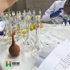 HM-F肥料厂实验室建设方案