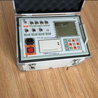 GKCD—300A型高壓開關測試電源