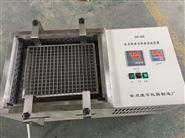 数显冷冻恒温水浴振荡器
