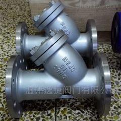 GL41H-16P DN65不锈钢Y型过滤器