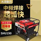 300A汽油发电电焊一体机型号