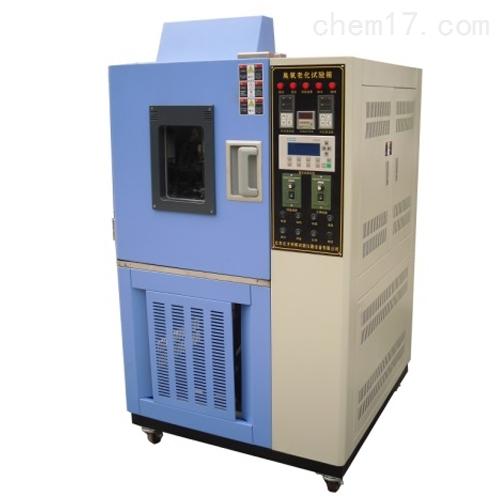 QL-100北京臭氧老化試驗箱