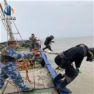 哈尔滨市水下堵漏公司(再创企业)