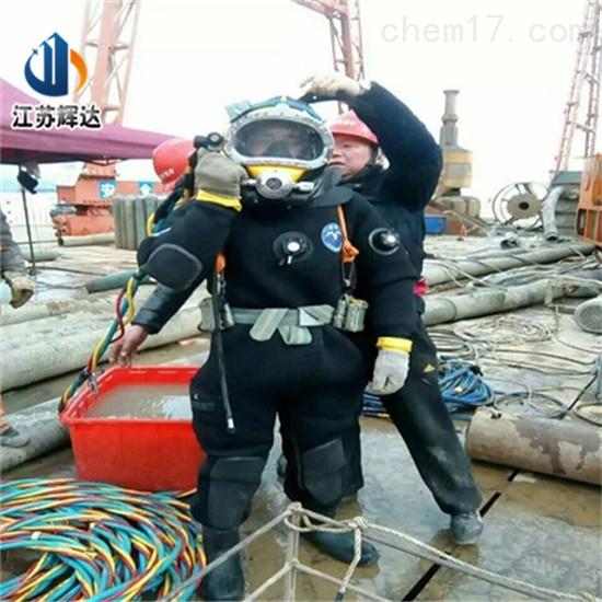 长沙市水下管道安装公司
