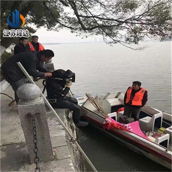 庆阳市沉管公司