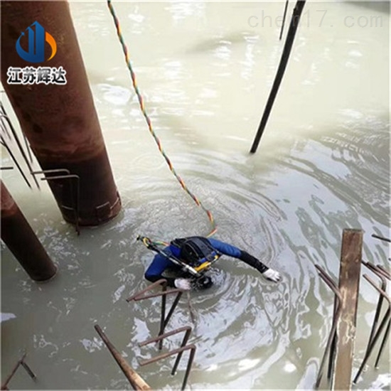 濮阳市水下管道施工公司