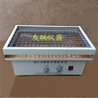 HY-4往復式調速多用振蕩器