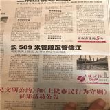 渭南市河道管道穿越-公司