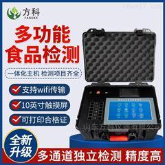 FK-G800便携式一体化食品安全智能分析系统