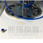 圆形样品吹干仪YDCY-24L惰性气体快速氮吹仪
