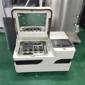 浙江全自动氮吹仪JTDN-12S水浴氮气浓缩仪