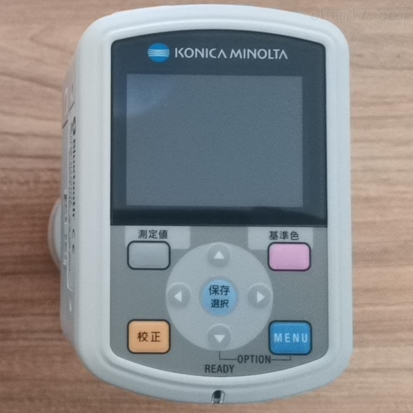 CM-700d便携式测色计故障维修