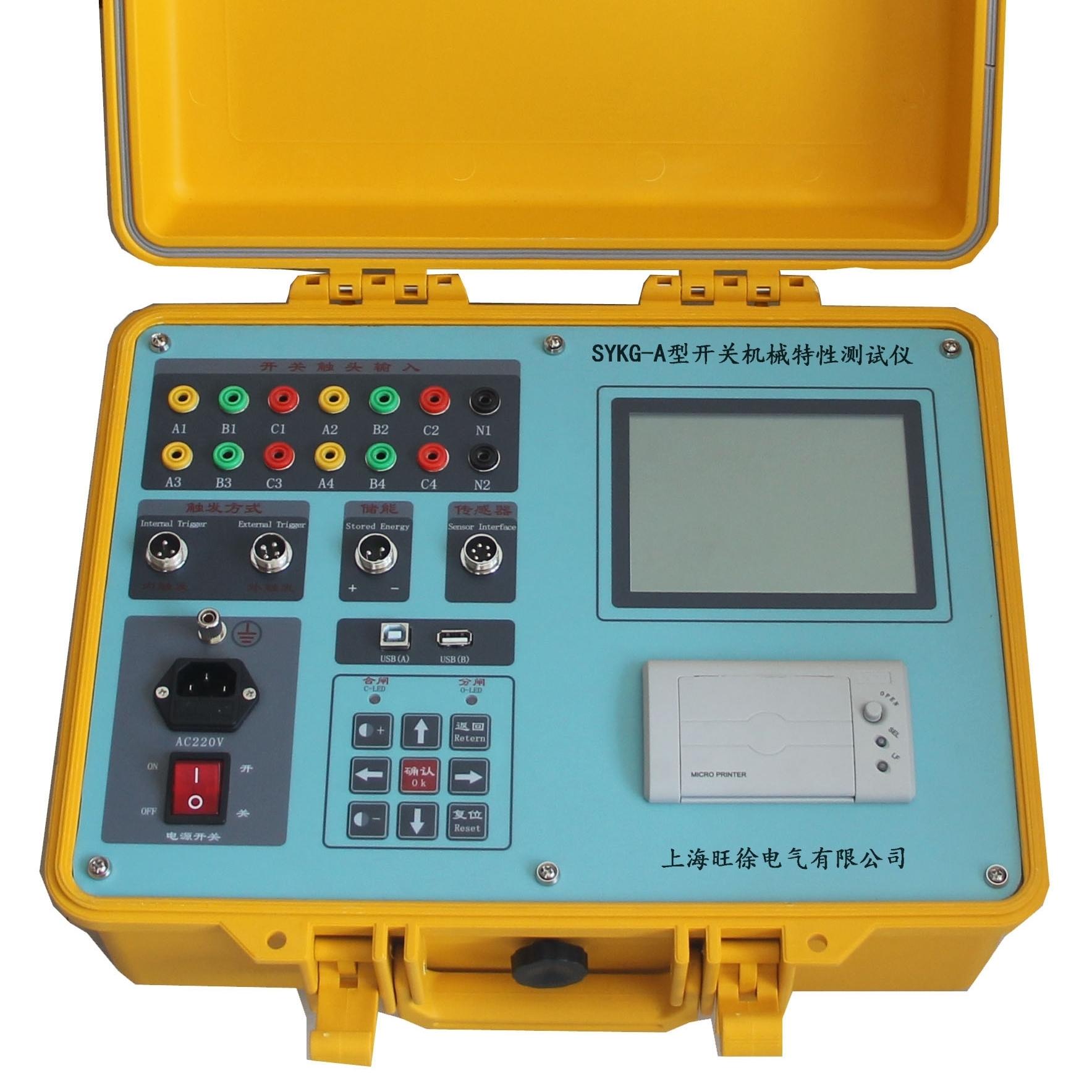 KJTC—Ⅲ(B) 开关机械特性测试仪