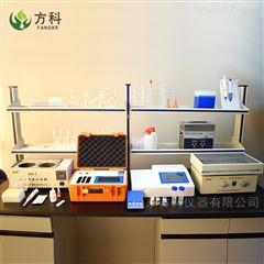 FK-SP10食品安全快检室配置方案