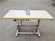 SKR-SW3505超声波点焊机