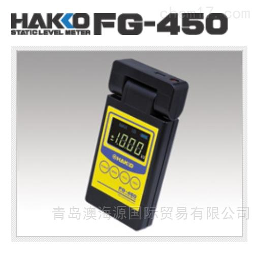 日本白光HAKKO静电测试仪/静电液位计