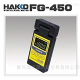 FG-450日本白光HAKKO静电测试仪/静电液位计