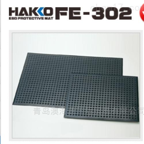 日本白光HAKKO静电测试仪/防静电垫