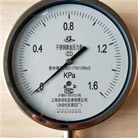 Y E-150膜盒压力表