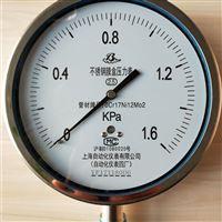 Y E-75 膜盒压力表