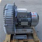 2QB710-SAH374KW单段式漩涡高压鼓风机