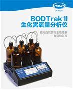 哈希bod水质分析仪测定仪