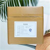 陕西L-酒石酸生产厂家