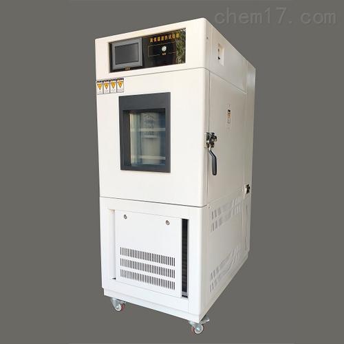 GDJW-225高低温交变试验箱