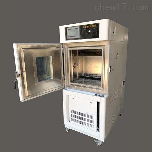 GDJS-800(可程式)高低温湿热环境试验箱