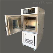 GDJS-800(可程式)高低溫濕熱環境試驗箱