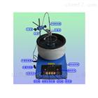数显调压磁力(加热锅)搅拌器