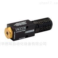 VP00-60M-60威康Vaccon真空泵