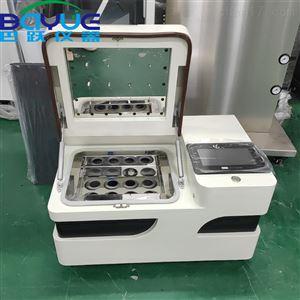 上海氮气浓缩仪