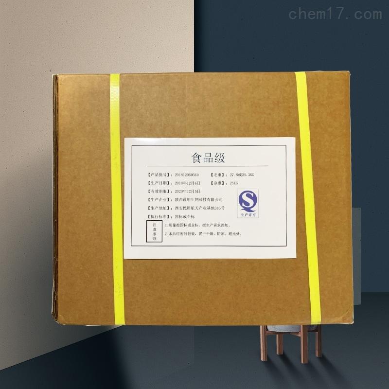 陕西斑蝥黄生产厂家