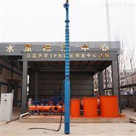 100-600QJ高扬程深井潜水泵如何选型